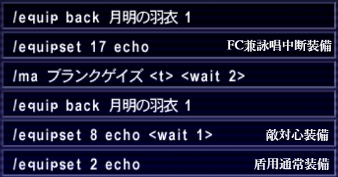 ff11pld53.png