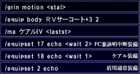 ff11pld54.png