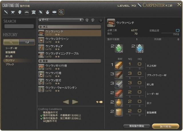 GK5qB8Le4DN25tO1531129269.jpg