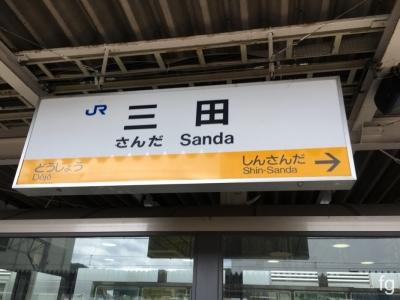 20170527三田駅前 - 6