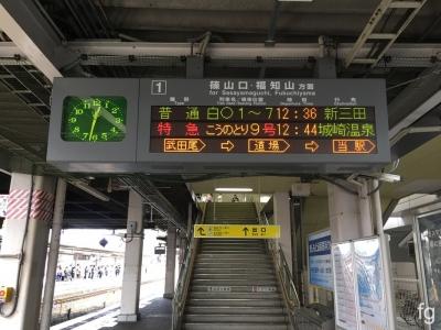 20170527三田駅前 - 7
