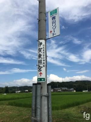 20170722伊賀_06 - 3