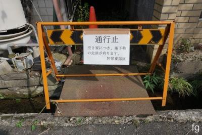 20170722伊賀_07 - 3