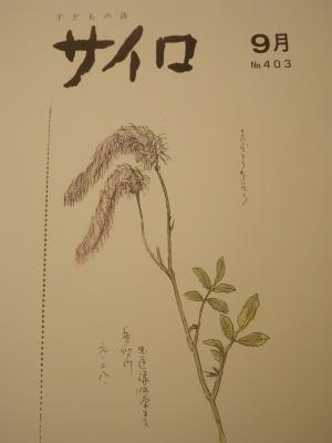 180526.jpg