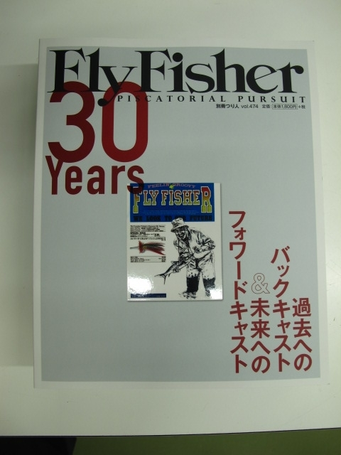 FF30.jpg