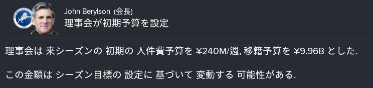 5yosanmw.jpg