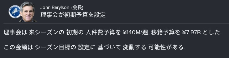 syokiyosan4mw.jpg