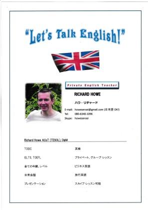 コピー (1) ~ 英語教師