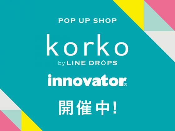 『korko』 POP UP SHOP