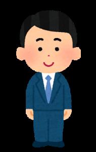 fudousaninformation