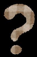 hoka_05_question.png