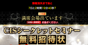 スクリーンショット 2018-04-14 214007