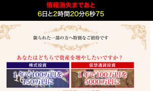 スクリーンショット 2018-04-14 213946