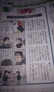 abeshikienjyo-1-239x400.jpg
