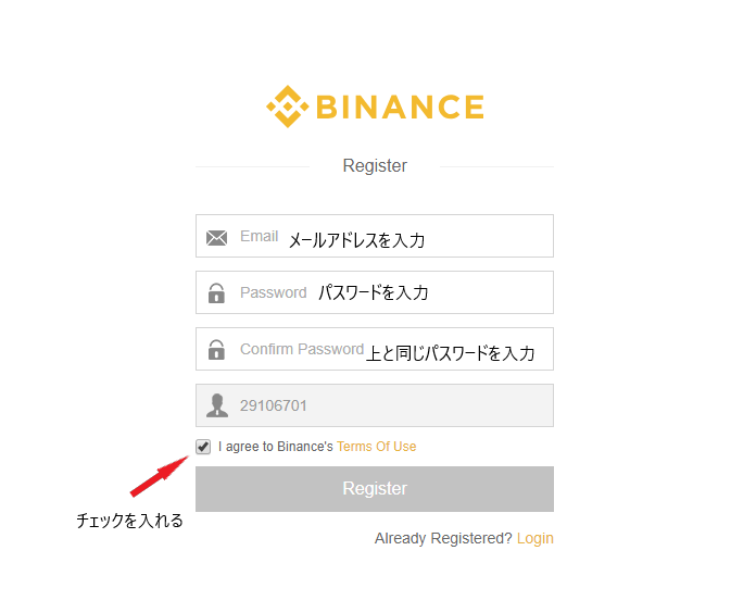 binance2.png