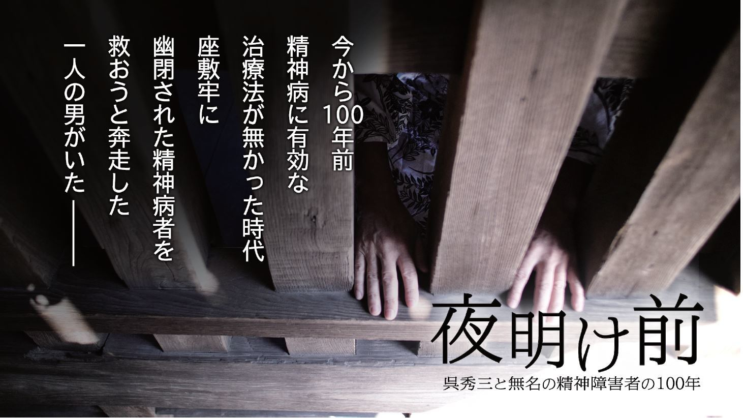 kure_title.jpg