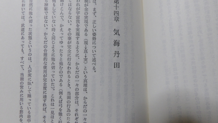 102_0192(2).jpg