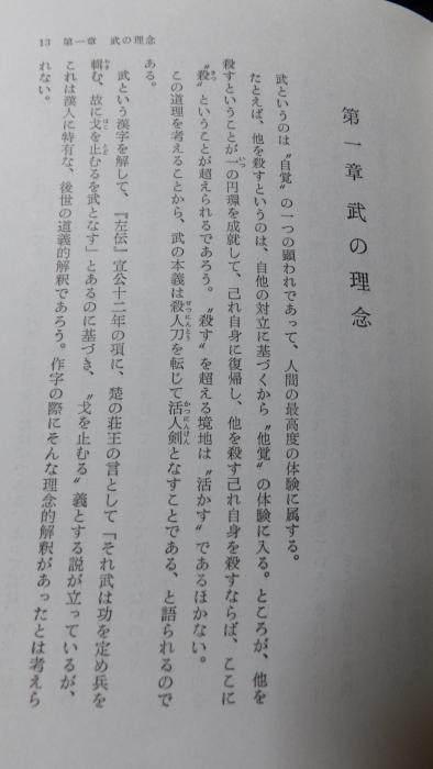 102_0193(2).jpg