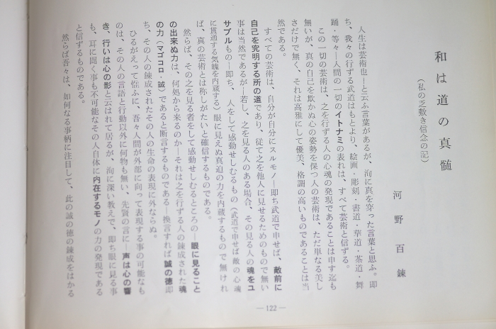 DSC08667(1).jpg