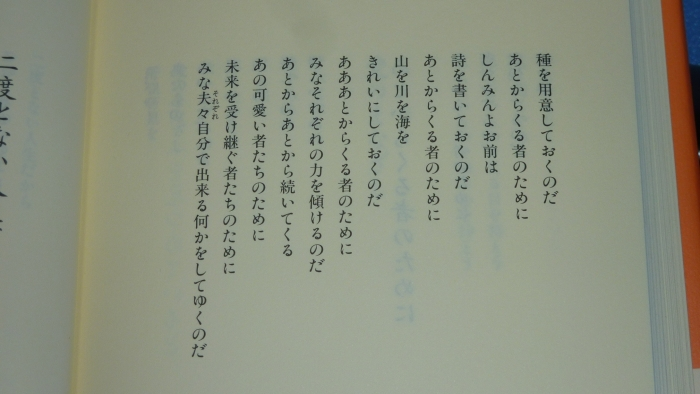 P1030282(2).jpg