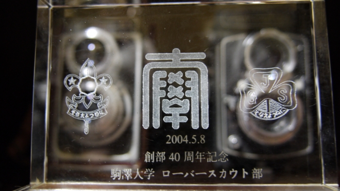 P1130784(2).jpg