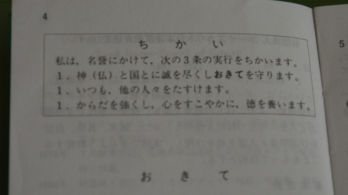P6181453(2).jpg