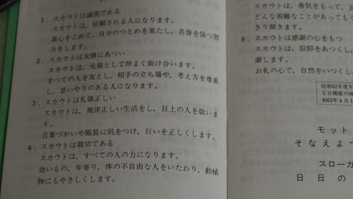 P6181454(2).jpg