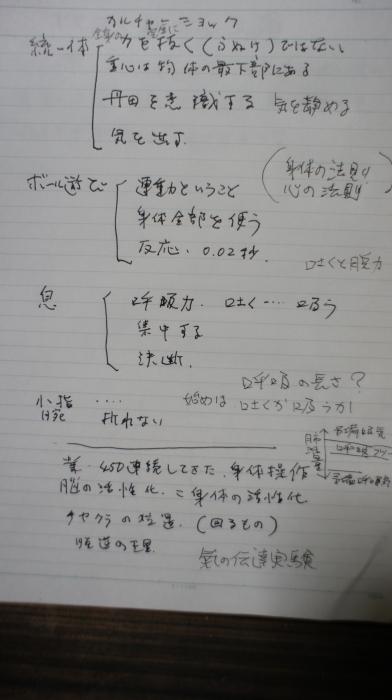 _DSC9694(2).jpg