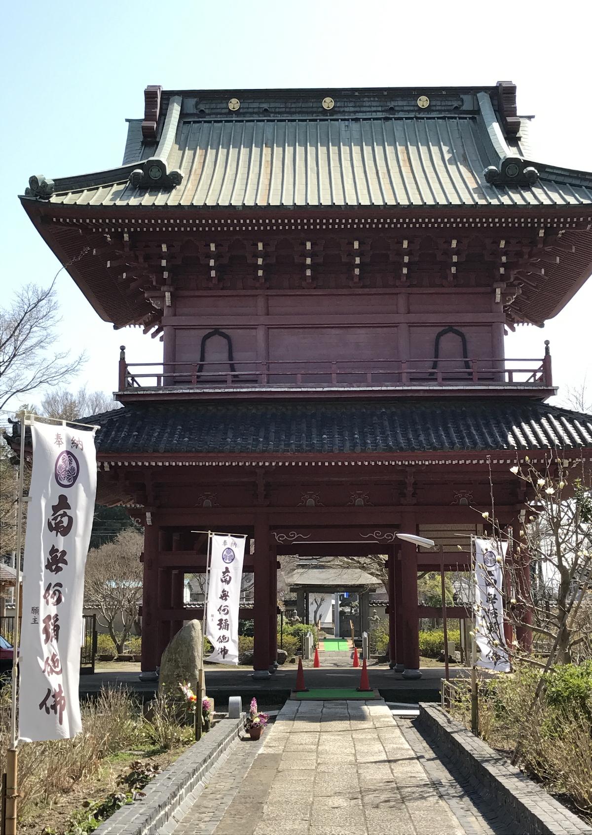 daiganji1.jpg