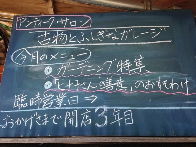 s-IMG_8177.jpg