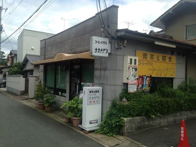 s-IMG_8395.jpg
