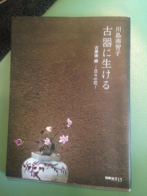 s-IMG_8402.jpg