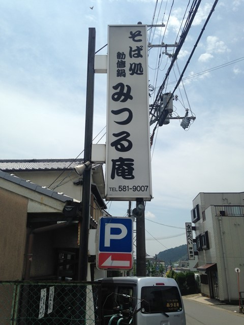 s-IMG_8538.jpg