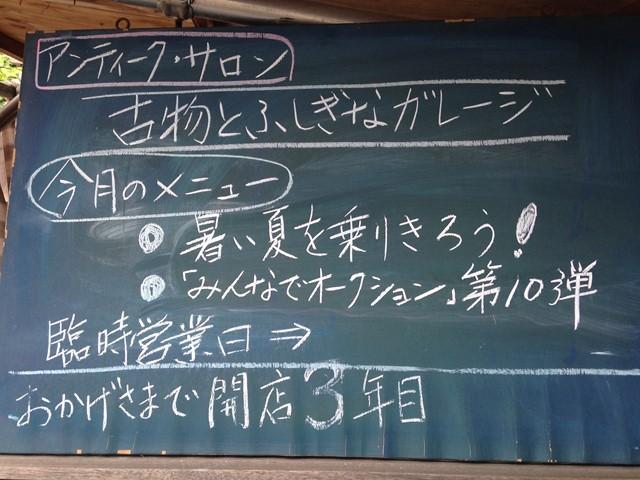 s-IMG_8647.jpg