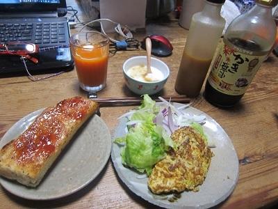 朝食 (2)-1