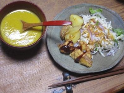野菜スープ (1)-1