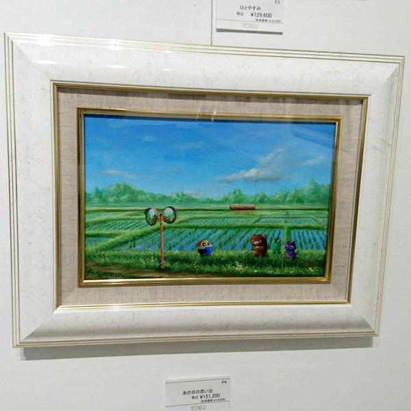 寺門由紀絵画展