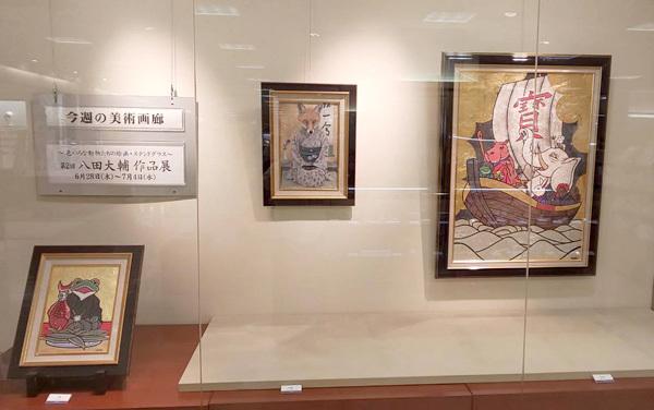 八田大輔作品展