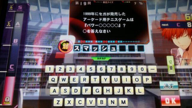 1524793215361.jpg