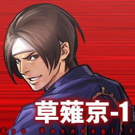 main_v_kyo-1.jpg