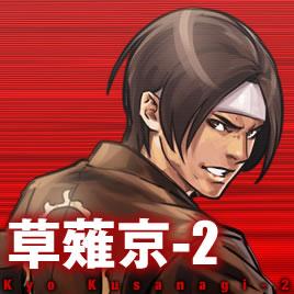 main_v_kyo-2.jpg