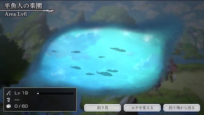 半魚人の楽園 カレク湿原 釣り