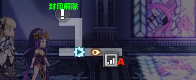 魔獣城マップ2