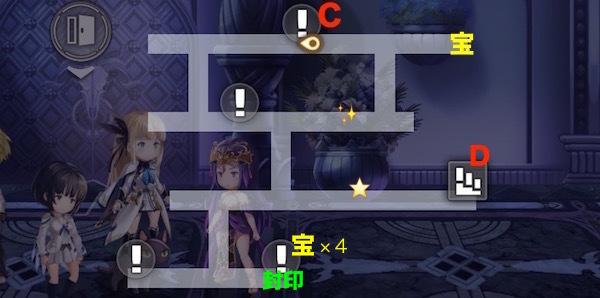 マップ3 魔獣城