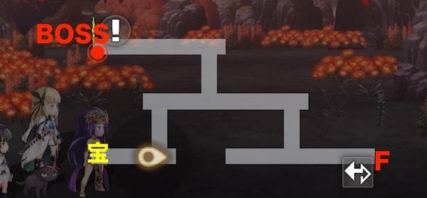煉獄界 火2