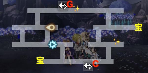 煉獄界 水幻霊1