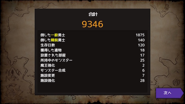 IMG_3023.jpg