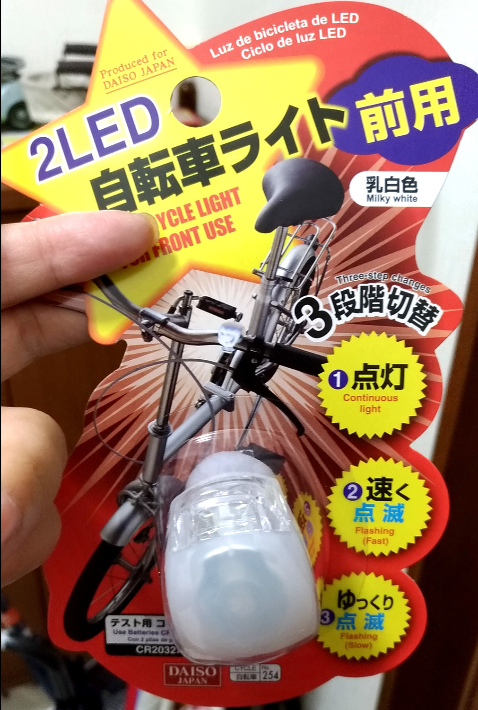 item20180701_03.jpg