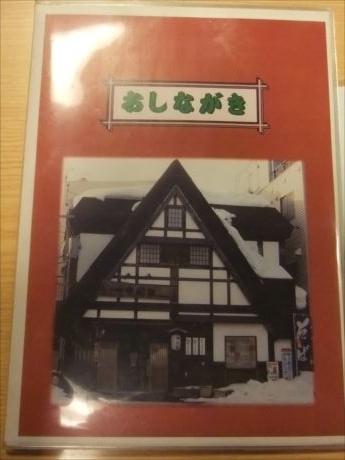 十間坂0089 (1)_R