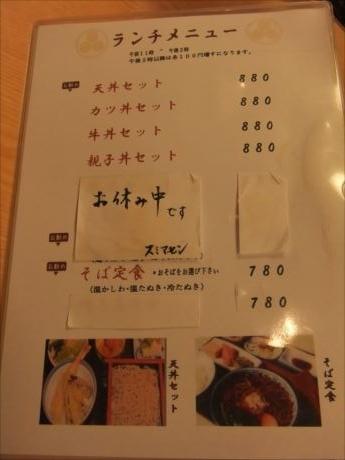 十間坂0089 (4)_R